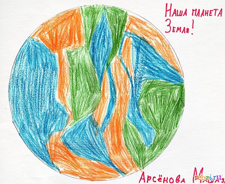 детские рисунки земли: