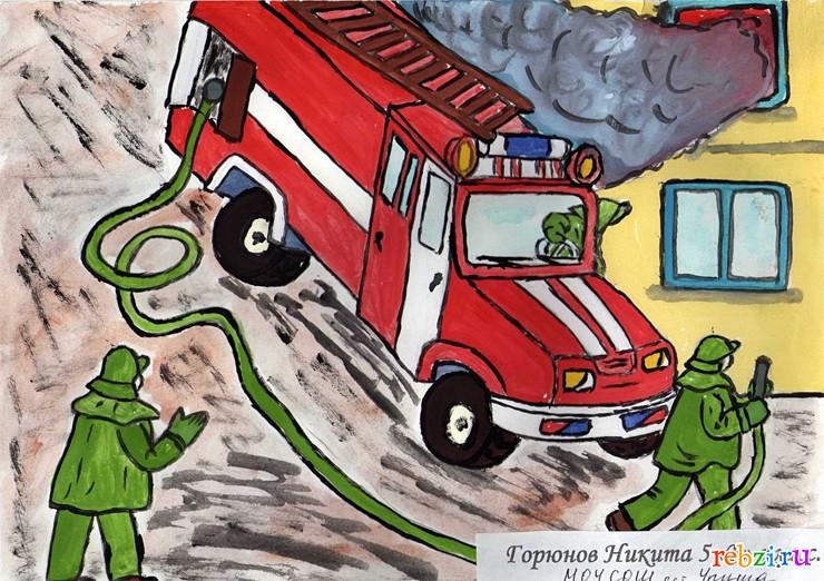 огонь враг рисунки: