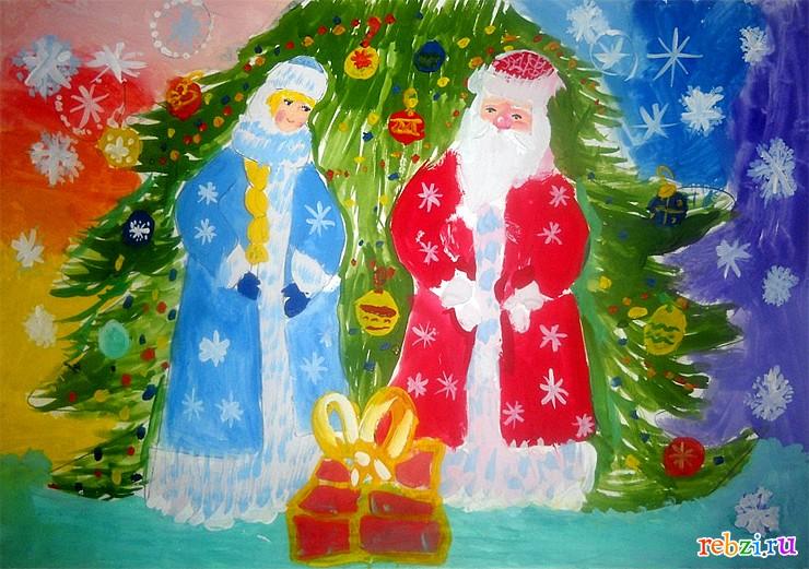 ... фестиваль. Детский рисунок / Новый год: rebzi.ru/festival/7626