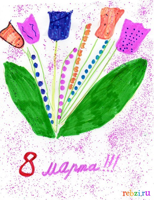 Детские рисунки открытки на 8 марта